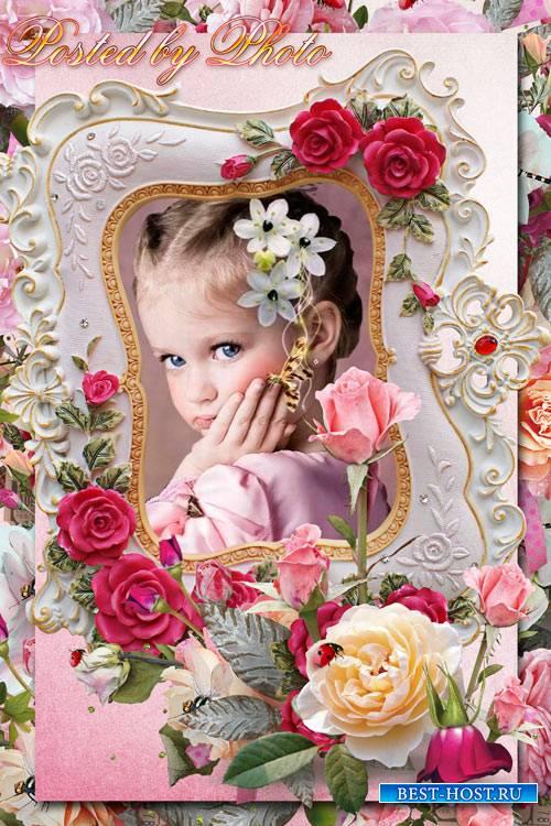Романтическая рамка для фото - Винтаж