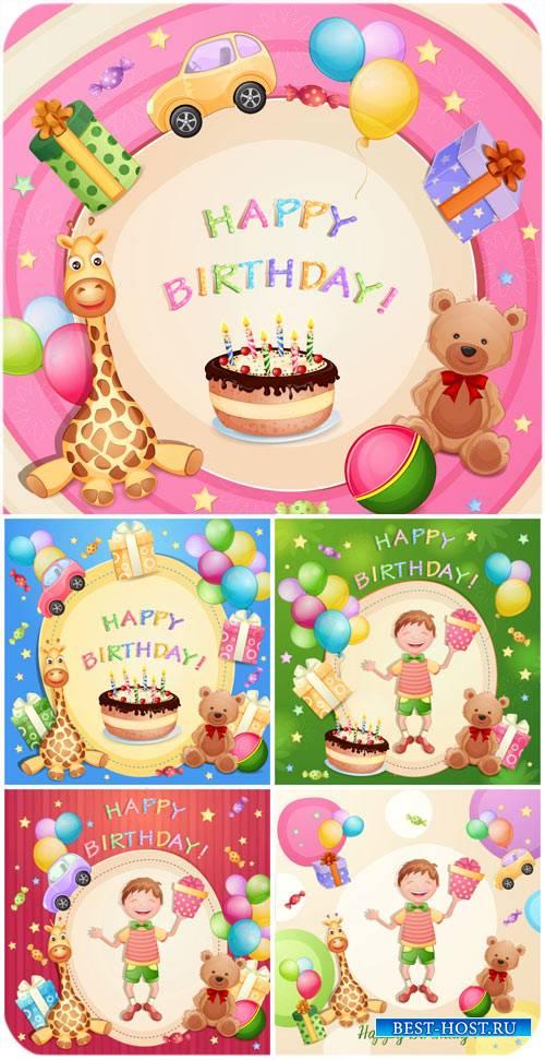 С днем рождения, векторные фоны с парздничными элементами / Happy birthday  ...