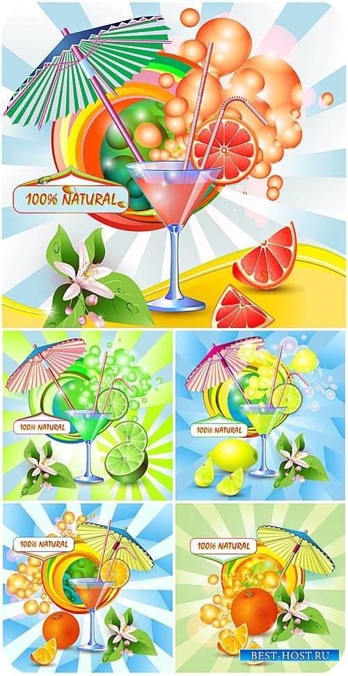 Коктейли в векторе, сок из цитруса / Cocktails in the vector of citrus juice