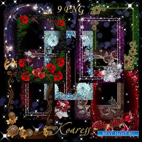 Набор png рамок для фотошопа - Ювелирные украшения