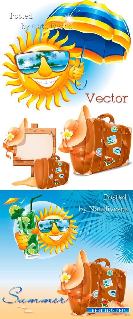 Чемодан и яркое солнышко в Векторе