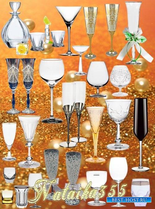 Клипарт на прозрачном фоне - Бокалы и фужеры для напитков
