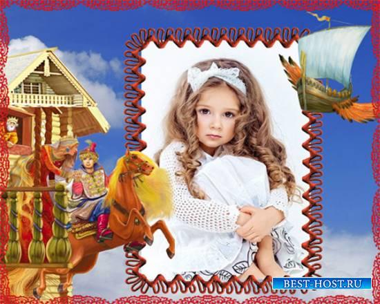 Рамка детская - Летучий корабль