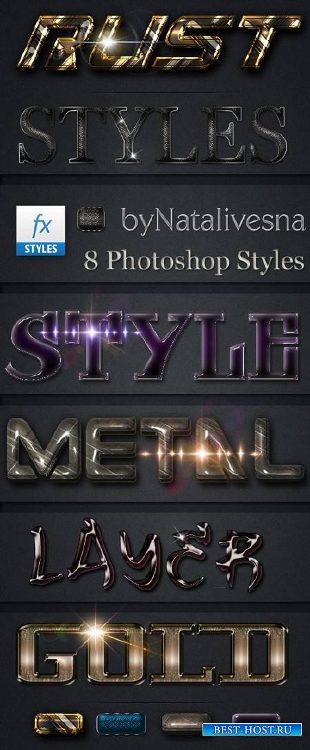 Метал и золото - Стили для Дизайна в программе Фотошоп