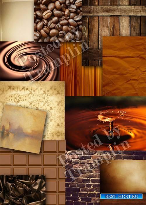 Коричневые фоны – Шоколадные, кофейные, деревянные, винтажные, бумажные