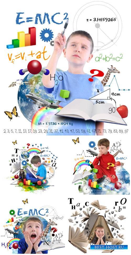 Дети и знания / Children and knowledge - Stock photo