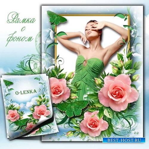 Фоторамка - Твой аромат душистый очень и яркий цвет пленяет очи