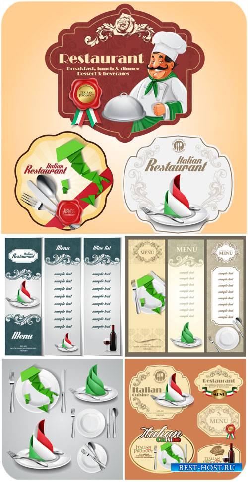 Этикетки, ресторанное меню в векторе / Labels, restaurant menu vector