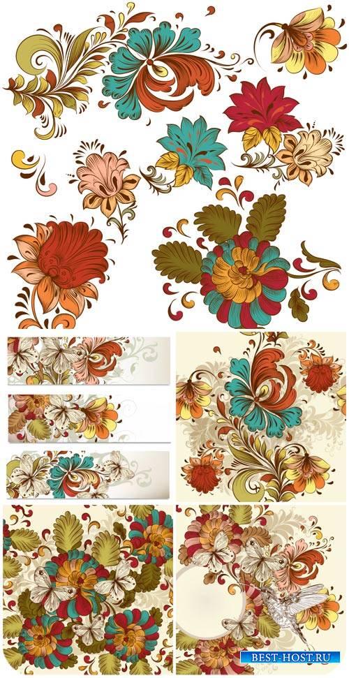 Розы, векторные фоны с цветами / Flowers and butterflies, backgrounds, vect ...