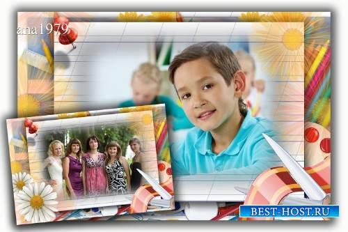 Рамка для фотошопа - Школьный миг