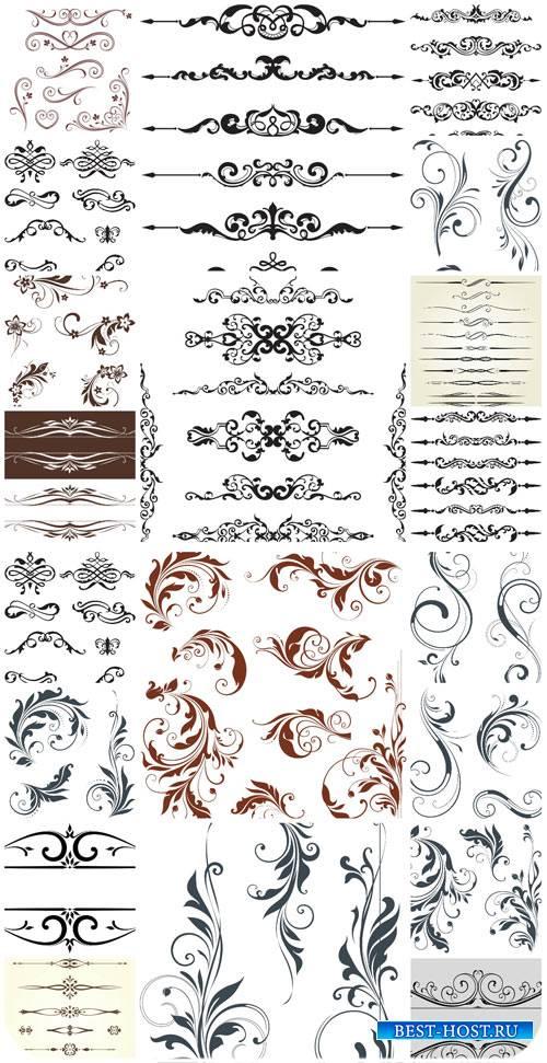 Дизайнерские элементы, орнаменты и бордюры в векторе / Design elements, bor ...