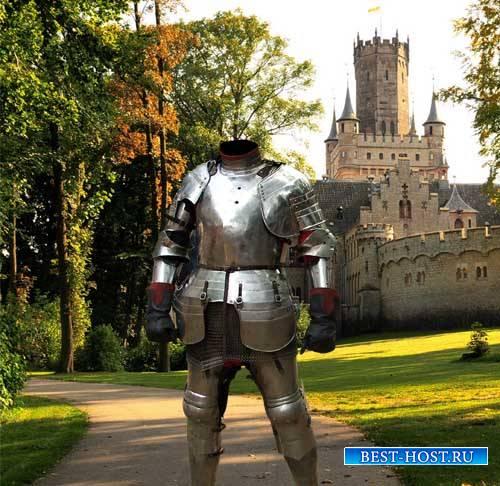 Шаблон мужской - Рыцарь в доспехах возле крепости