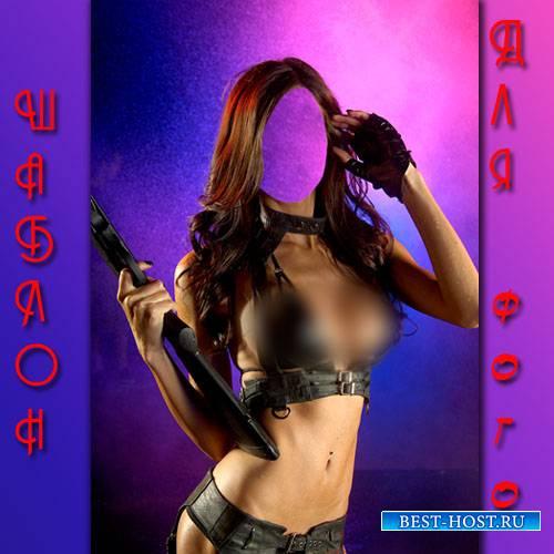 Женский шаблон - Стройная девушка с оружием