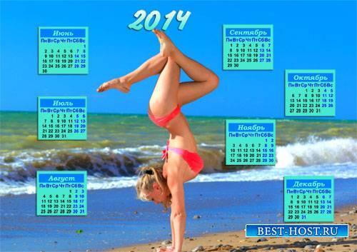 Календарь на 2014 год - Гимнастика на пляже