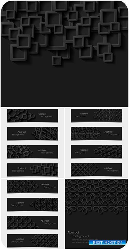 Черные фоны и баннеры в векторе / Black backgrounds and banners vector