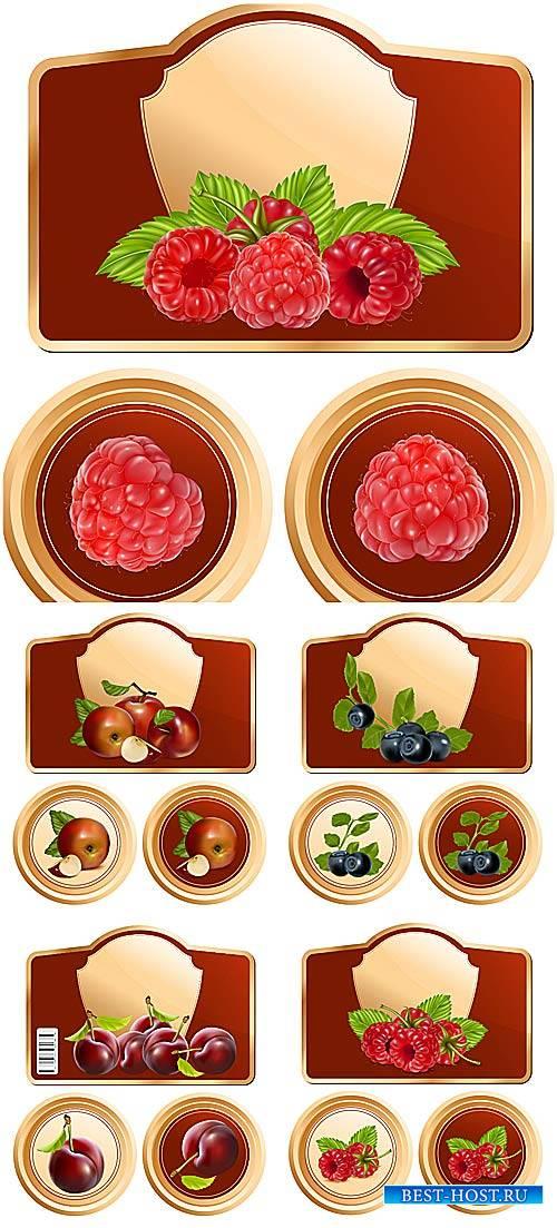 Этикетки с ягодами и фруктами в векторе / Labels with berries and fruits ve ...