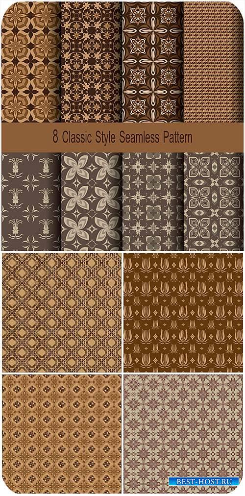 Векторные классические текстуры коричневых тонов / Vector classic texture brown tones