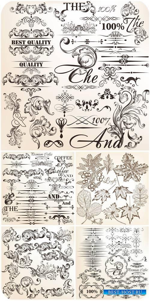 Дизайнерские элементы в векторе, орнаменты, надписи, бордюры / Design elements in the vector