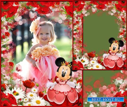 Фоторамочка - Для маленькой принцессы