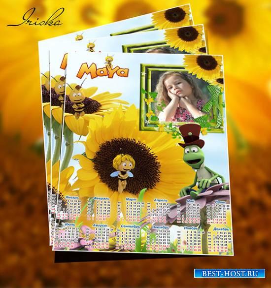 Красочный календарь-Пчелка Майя