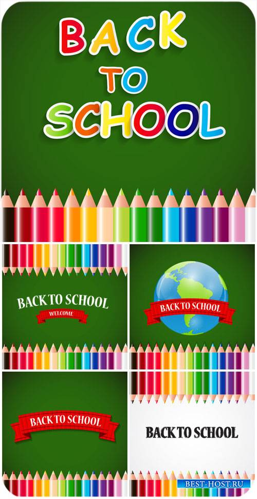 Школьный вектор, фоны с карандашами / School vector backgrounds with pencil ...