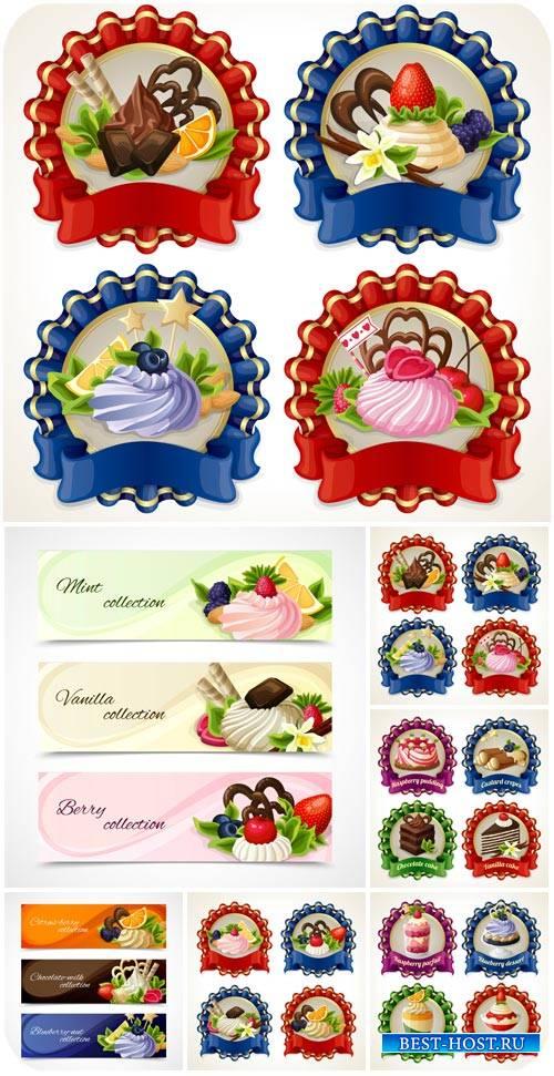 Этикетки с кексами, баннеры в векторе / Labels with cupcakes, banners vecto ...