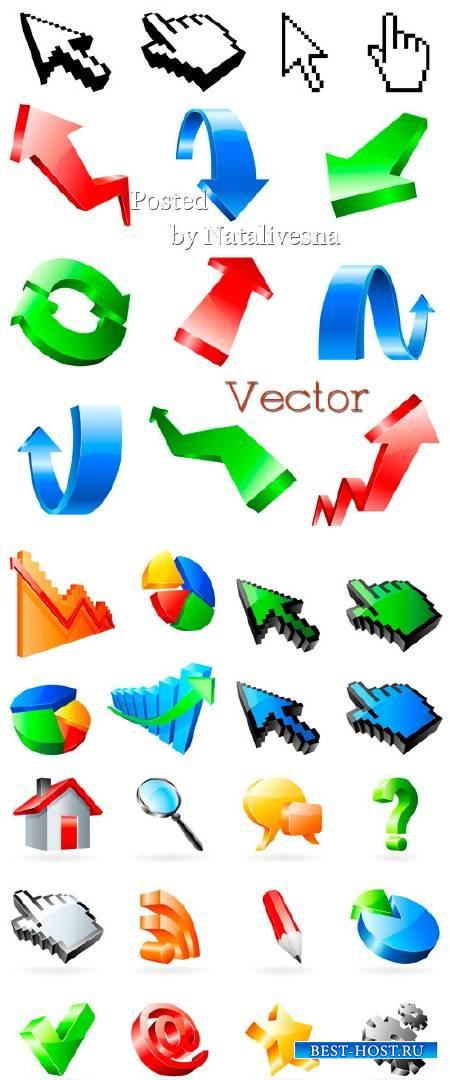 Разноцветные стрелочки  - Инфографика в Векторе