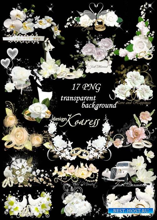 Набор свадебных кластеров для фотошопа - Белые цветы, свадебные кольца и белый лимузин