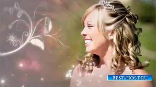 Свадебный проект для ProShow Producer - Свадебный стиль