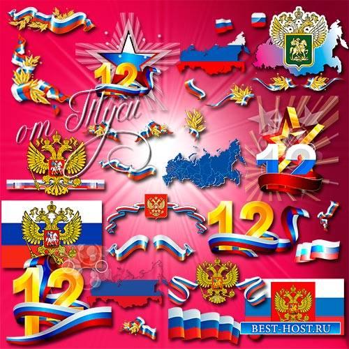 Клипарт - Моя великая Россия живи и процветай