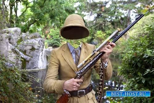 Охотник с оружием в лесу - Шаблон мужской