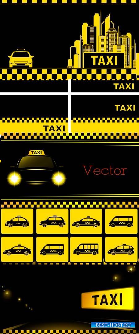 Векторный клипарт на тему – Такси ночного города