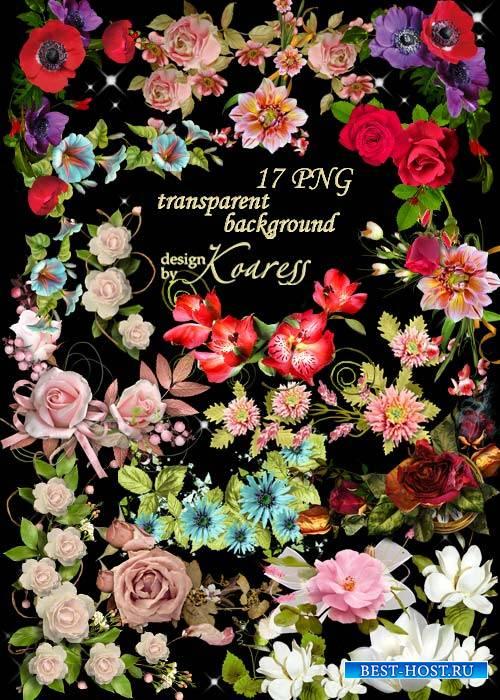 Набор цветочных png кластеров и уголков для фотошопа - Такие разные цветы