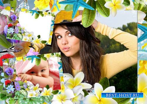 Рамка для фотошопа - Любимый образ