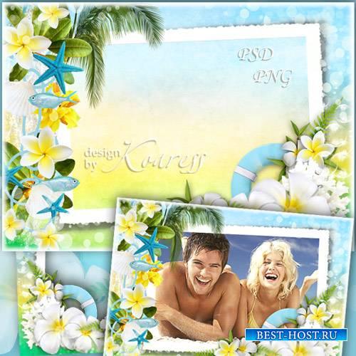 Летняя рамка для фотошопа с тропическими цветами, ракушками, рыбками - Летний яркий отпуск на море