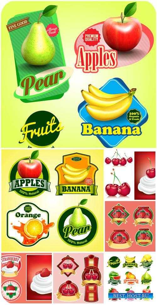 Этикетки с фруктами и ягодами в векторе / Labels with fruits, berries vecto ...