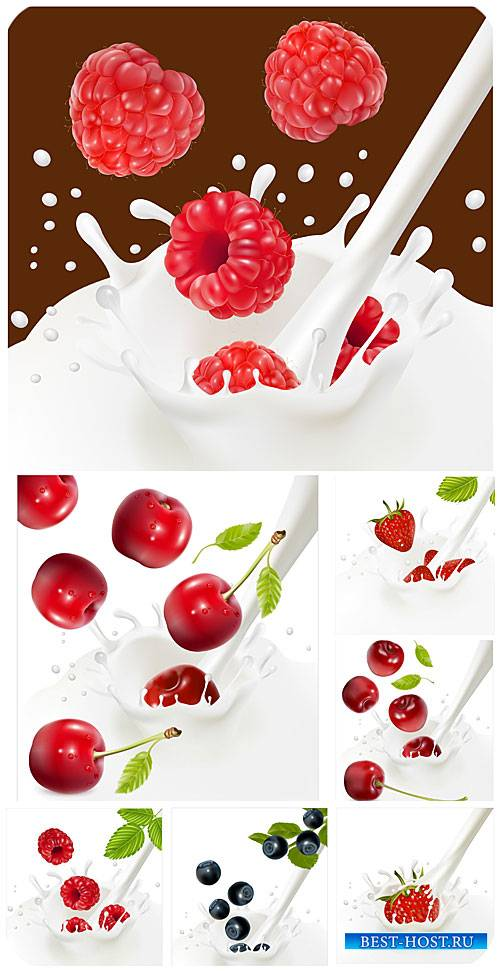 Ягоды в молоке, клубника, малина в векторе / Berries in milk, strawberries, ...