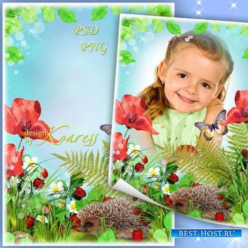 Детская рамка для фотошопа с ежиком, цветами, земляникой - Земляничная поля ...