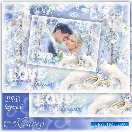 Свадебная романтичная рамка для фотошопа с орхидеями, голубями, золотыми ко ...