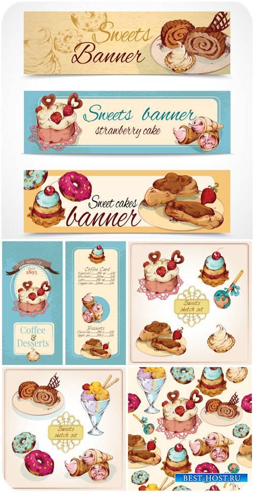 Сладости, тортики и пирожные в векторе / Sweets, cakes and pastries vector