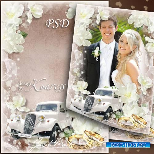 Многослойная рамка для свадебных фото жениха и невесты с белыми цветами и свадебным лимузином - Молодожены