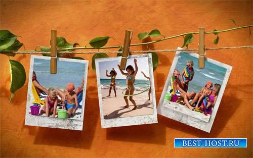 Рамка для фотомонтажа - 3 фотографии на веревочке