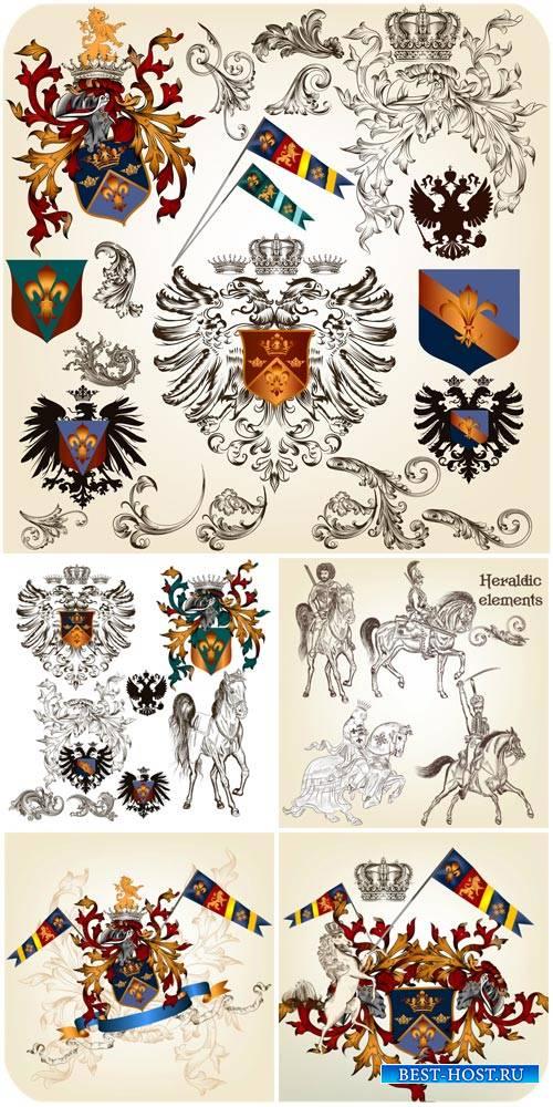 Геральдические элементы в векторе, герб, орнаменты / Heraldic elements vect ...