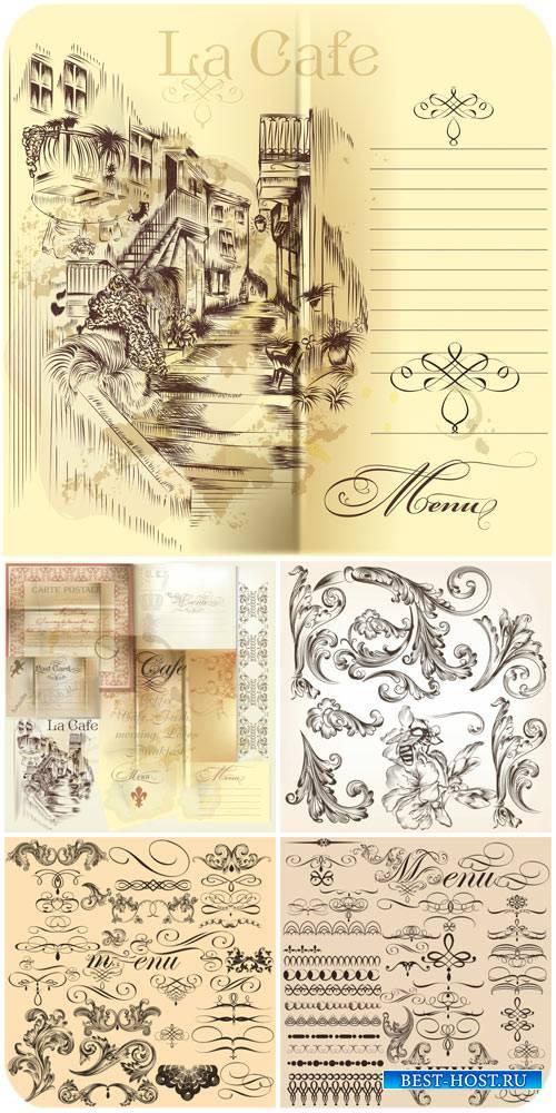 Винтажное меню, орнаменты, дизайнерские элементы / Vintage menu, ornaments, design elements