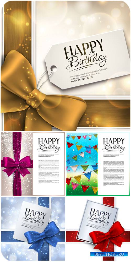 C днем рождения, векторные фоны / Happy birthday, vector backgrounds, celebration