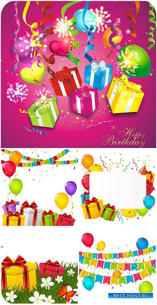 Вектор с днем рождения, подарки, воздушные шарики / Vector happy birthday, gifts, balloons
