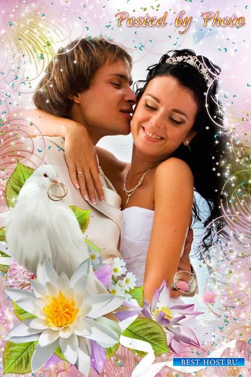 Свадебная рамка - Океан любви