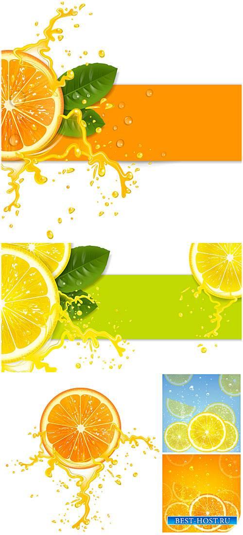 Апельсин и лимон, векторные фоны / Orange and lemon, vector backgrounds