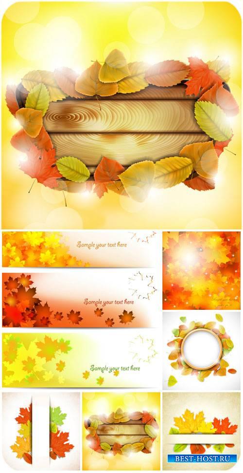 Осень, векторные фоны и баннеры с листьями / Autumn, vector backgrounds and banners with leaves