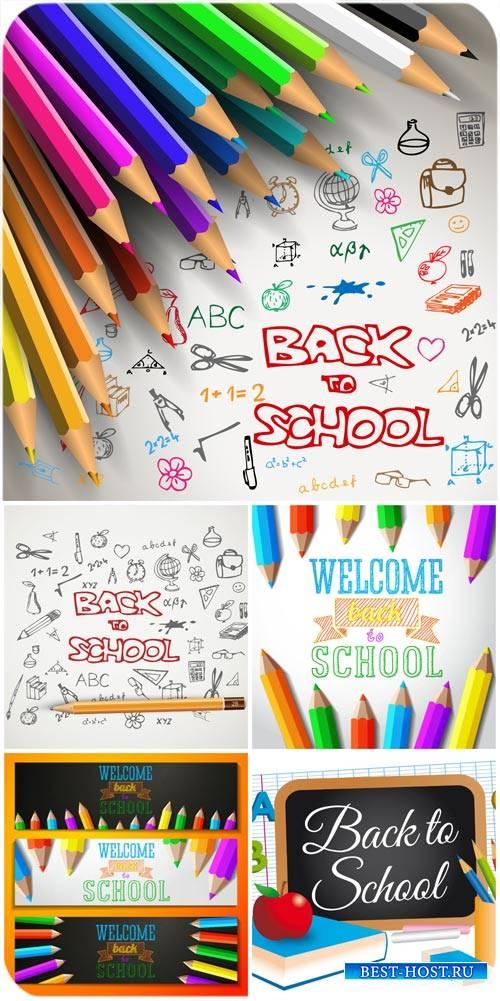 Школьный вектор, фоны с разноцветными карандашами / School vector backgrounds with colored pencils